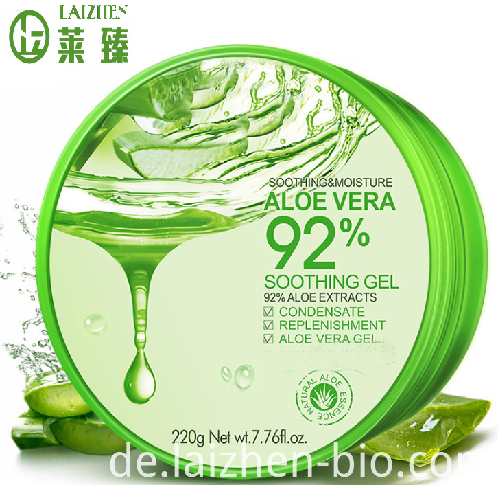 Aloe Vera face pack for face
