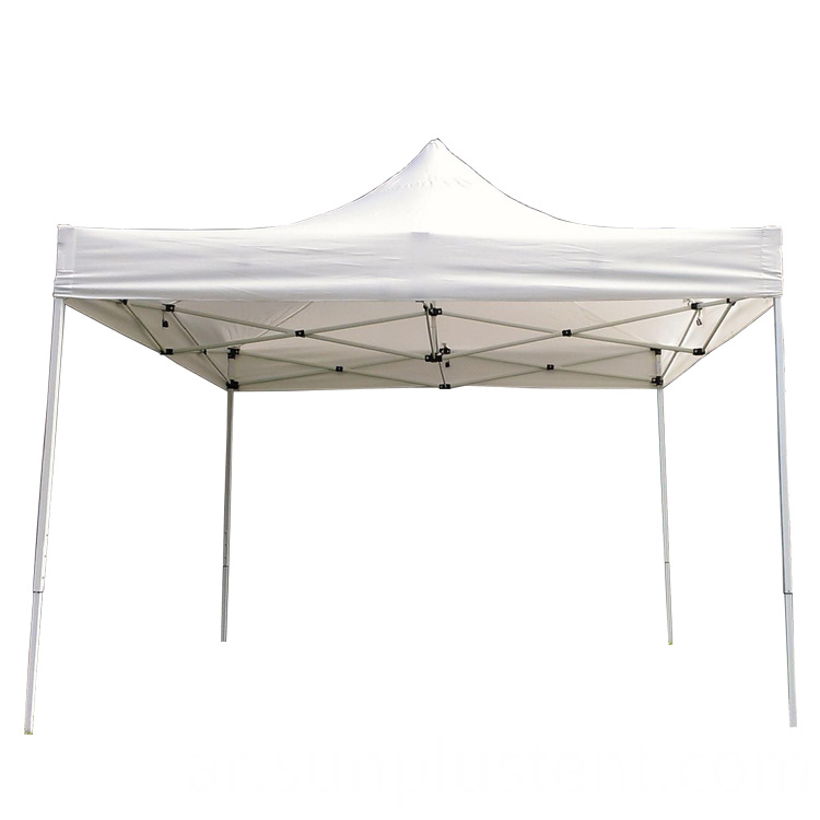 white frame foldable canopy