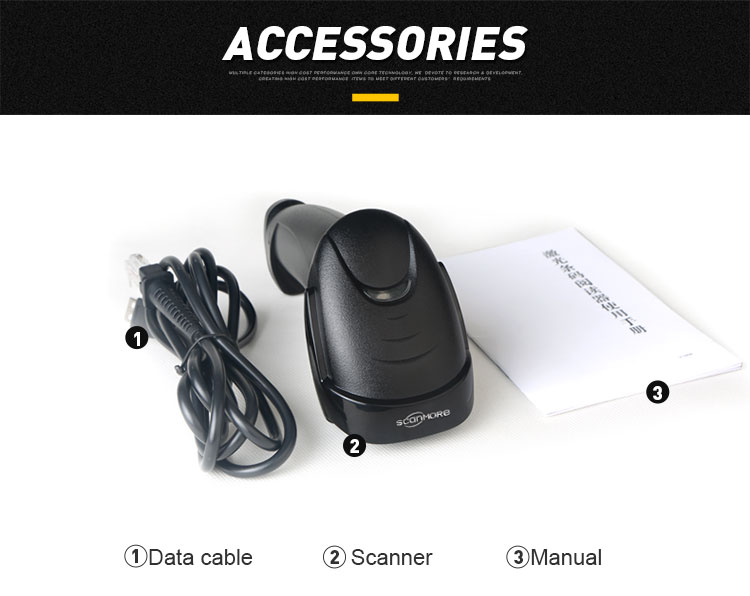 1D wired barcode scanner