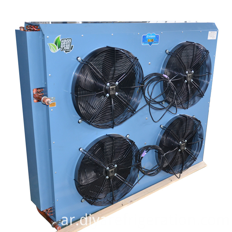 Automotive Air Conditioning Condenser