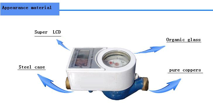 IC Intelligent Prepaid Water Meter
