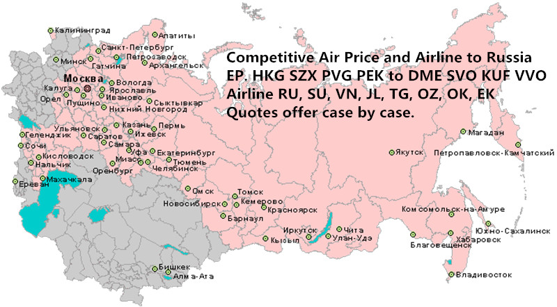 Freight Forwarder From China to Russia