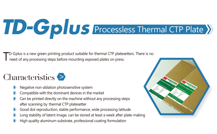 Digital Thermal Plate