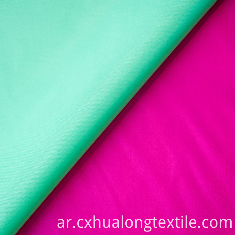 190T Wash Taffeta Fabric