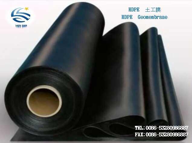 Black HDPE Plastic Sheet HDPE Geomembrane Factory