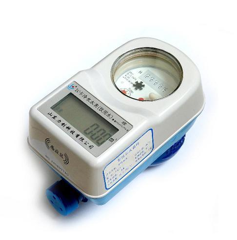 Dn15 IC Intelligent Prepaid Water Meter