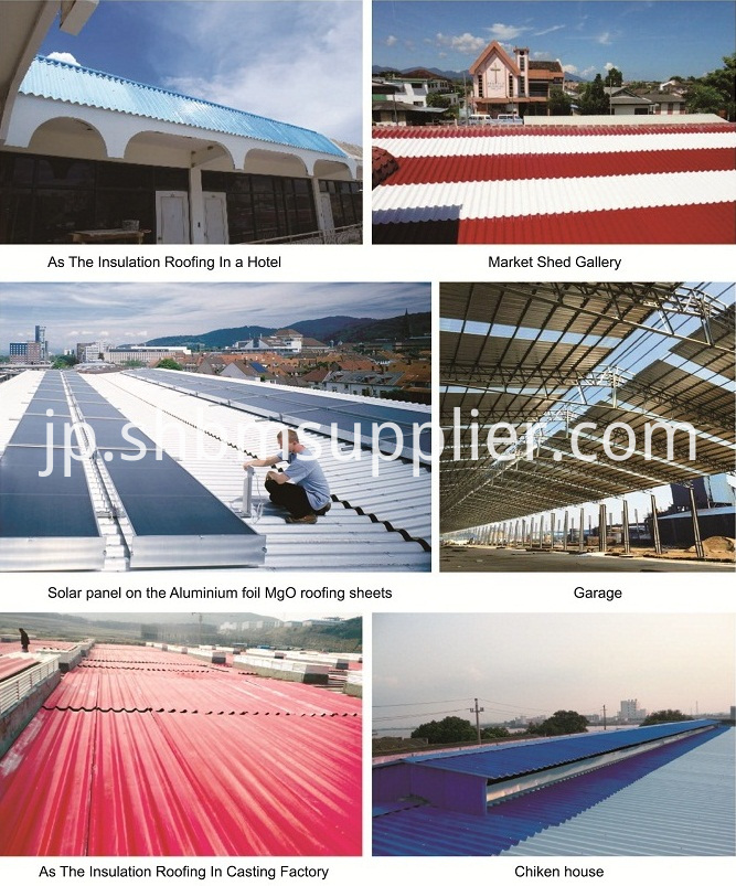 Non-asbestos Corrugated Roofing Sheets