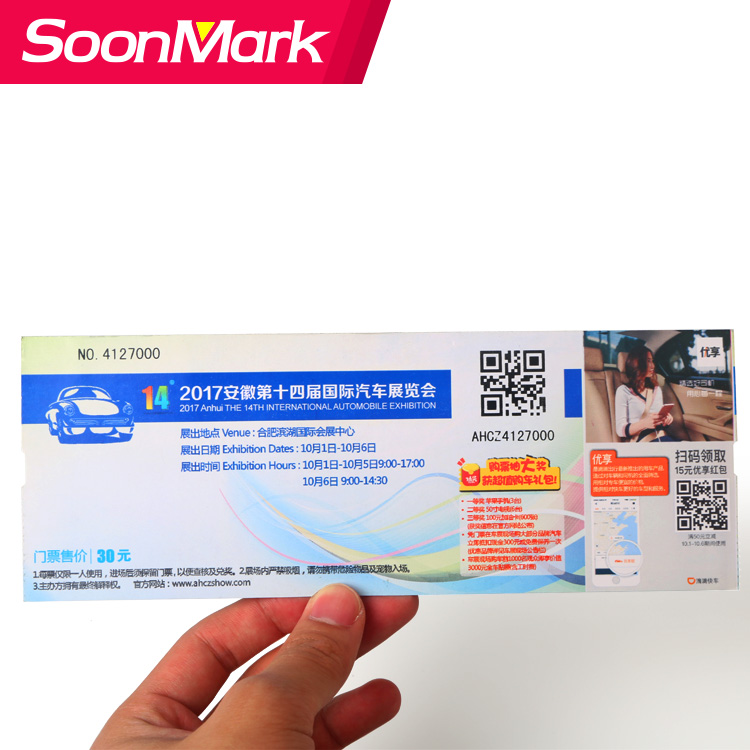 admission ticket printing