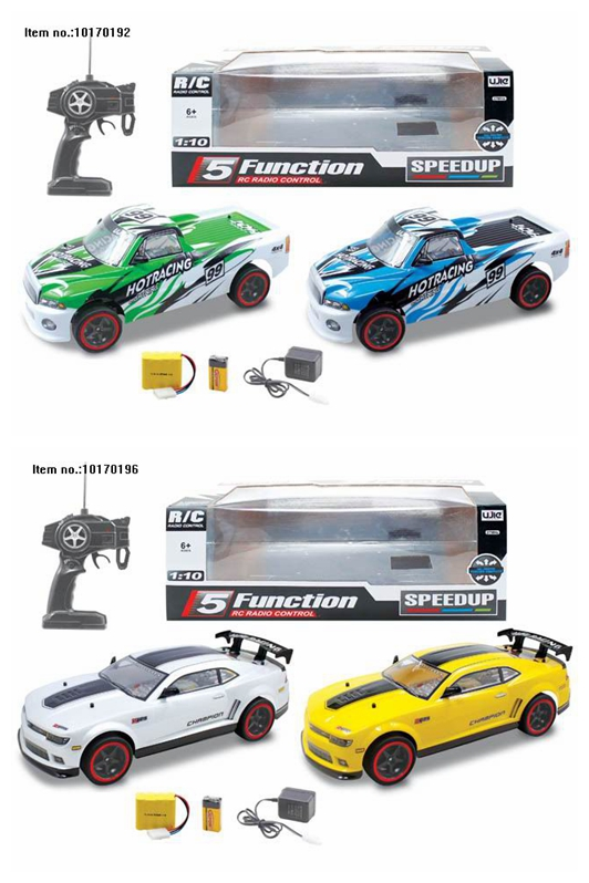 5 Channel Remote Control Car Toys with Changer Battery (1: 10)