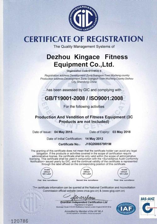 Commercil Pilates Equipment Small Arc