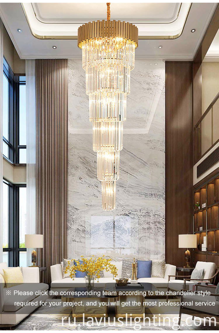 dining room large crystal chandelier