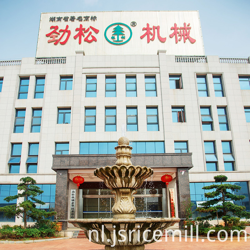 Corn Milling Machine COMPANY