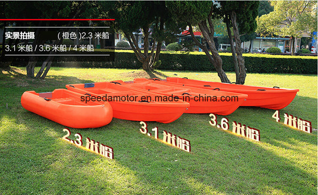 Hot Selling 4m Chinese PE Boat Pontoon Plastic Fishing Boat for Sale