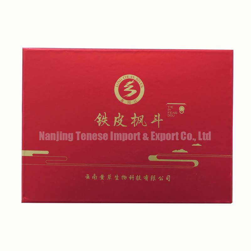 Good Quality Food Packaging Box Paper Gift Box