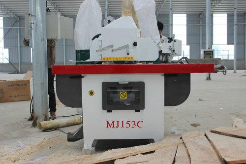 Mj153c Single Rip Saw Woodworking Machine