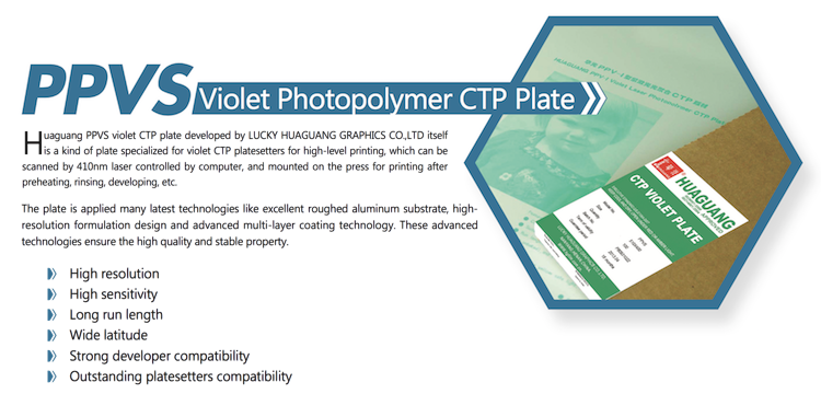 New Technology Negative Ctp Plate