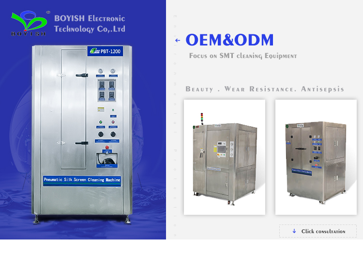 Full Pneumatic Screen Cleaner Machine