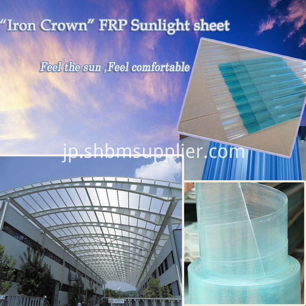 Anti-UV Anti-aging Long-Span Plastic 0.2mm FRP Sheets