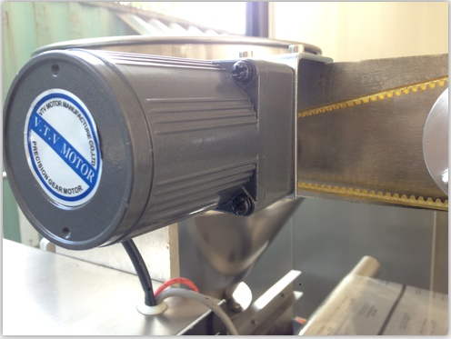Automatic Grain Packaging Machine