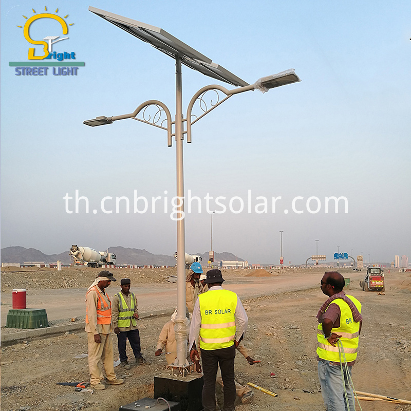 two arms solar street light