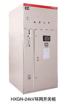 Self-Research Box-Type AC Sealed Ring Net Switchgear-Hxgn-24