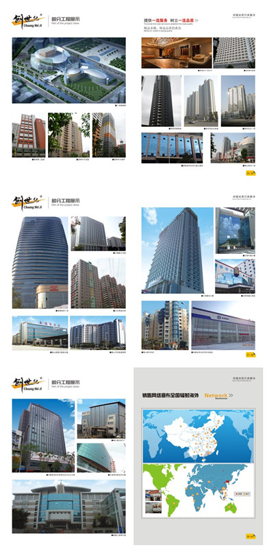 Structural Silicone Sealant for Aluminum Composite Panels