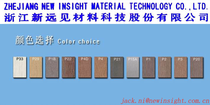 90*40mm WPC Joist Produced by Wood Plastic Composite Machine