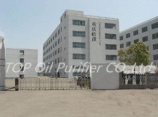 High Performance and Lifetime Insulation Oil Purification Plant
