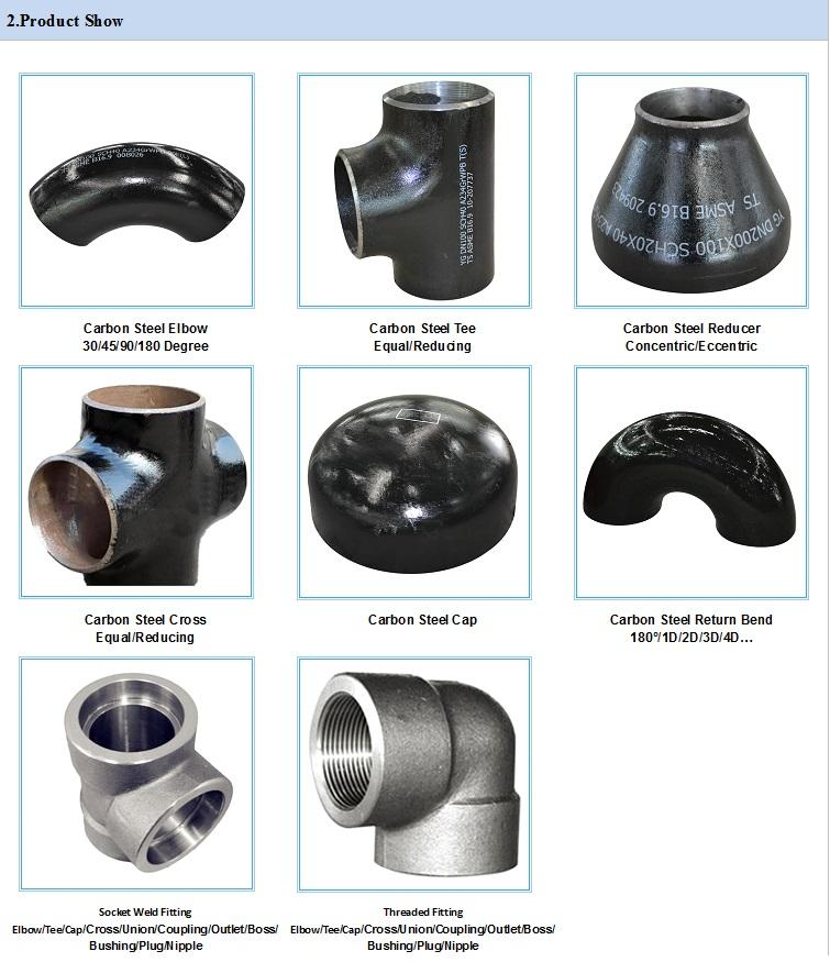 45deg Seamless Carbon Steel Elbow