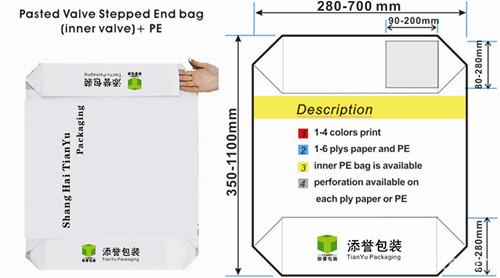 Square Bottom Kraft Paper Bag, Cement Bag