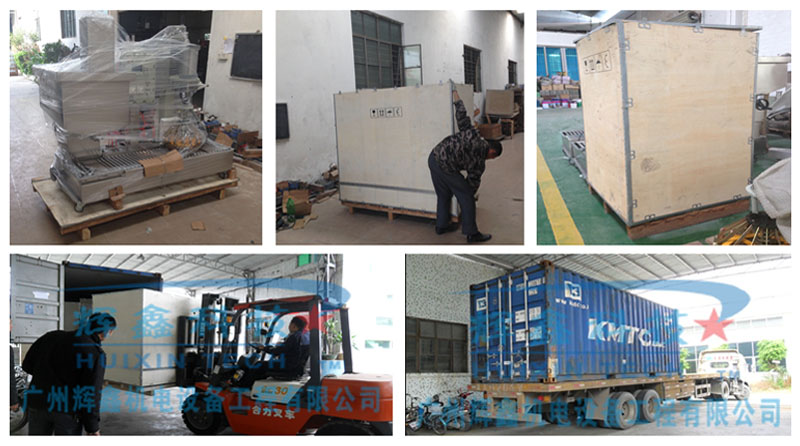 2016 New Online Weight Sorting Machine for Production Line