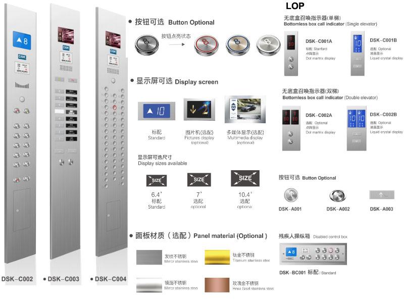 Sightseeing Elevator China Supplier
