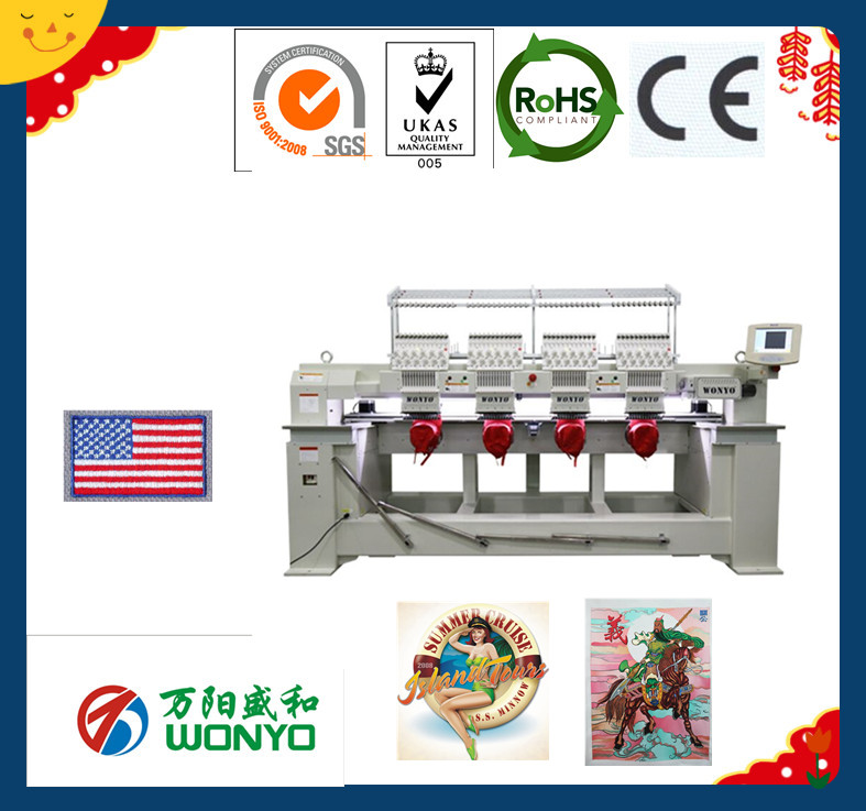 Computerized Mutil-Head Cap Embroidery Machine 4 Heads (WY904C)