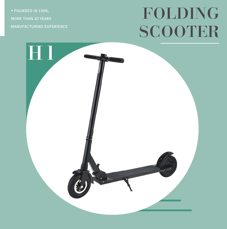150W Motor 6Inch Solid Tire Electric Folding Scooter