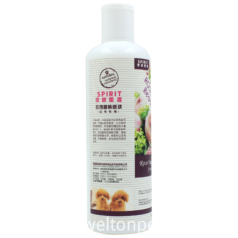 Wholesale cheap natural dog mild cat shampoo