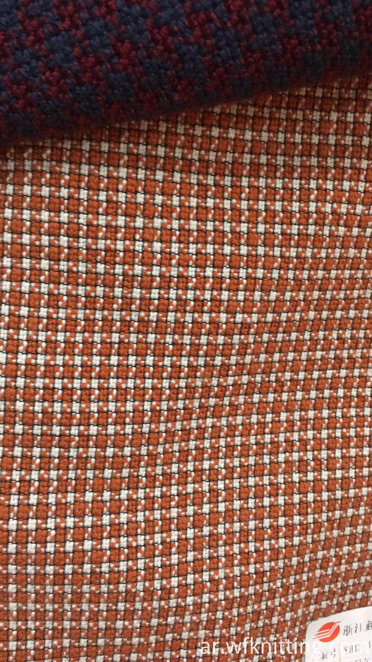 High Quality Woven Fabric