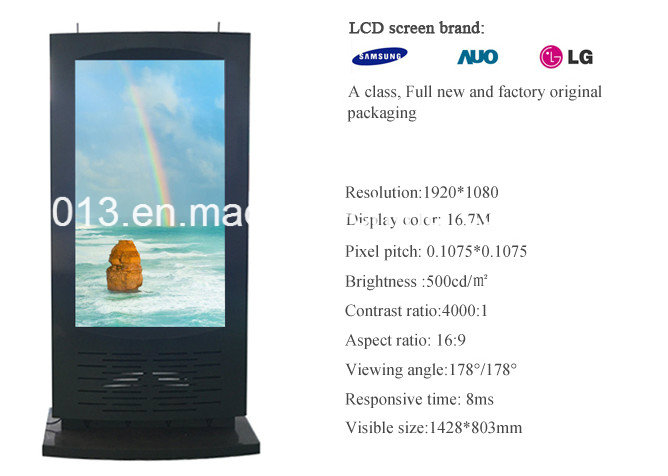 65 Inch LCD WiFi Android Information Display