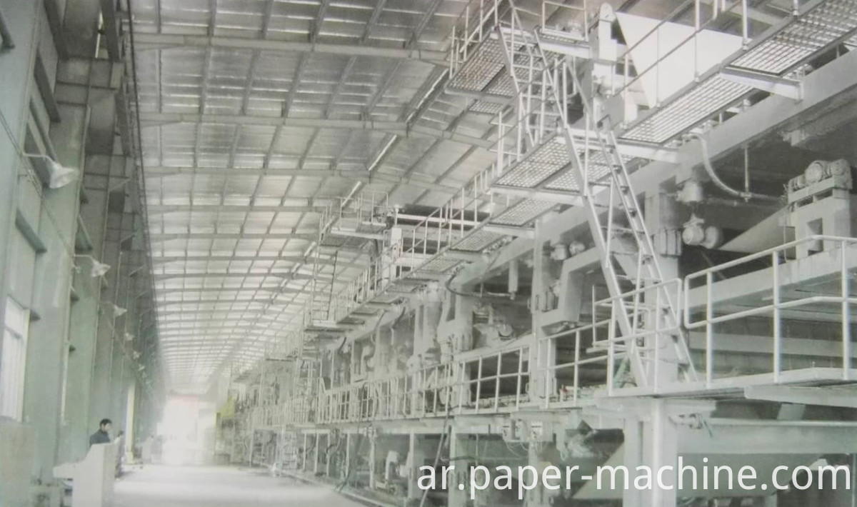 Paper Making Machine For Kraft Paper