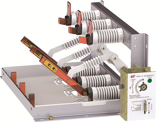 Reasonable Price&Best Choice Yfg38-12D/630-25 Indoor AC Hv Isolating Switch