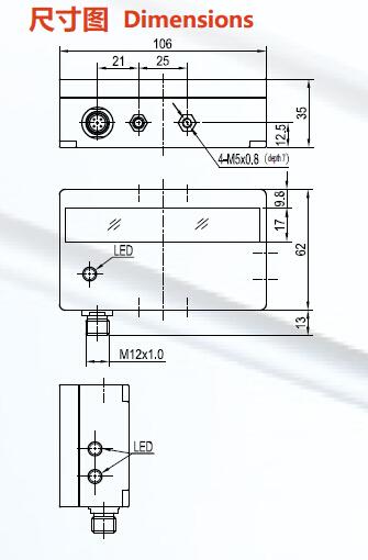 Polarized Reflection Light Curtain Photo Electric Sensor (PTC-PC150V8NC)