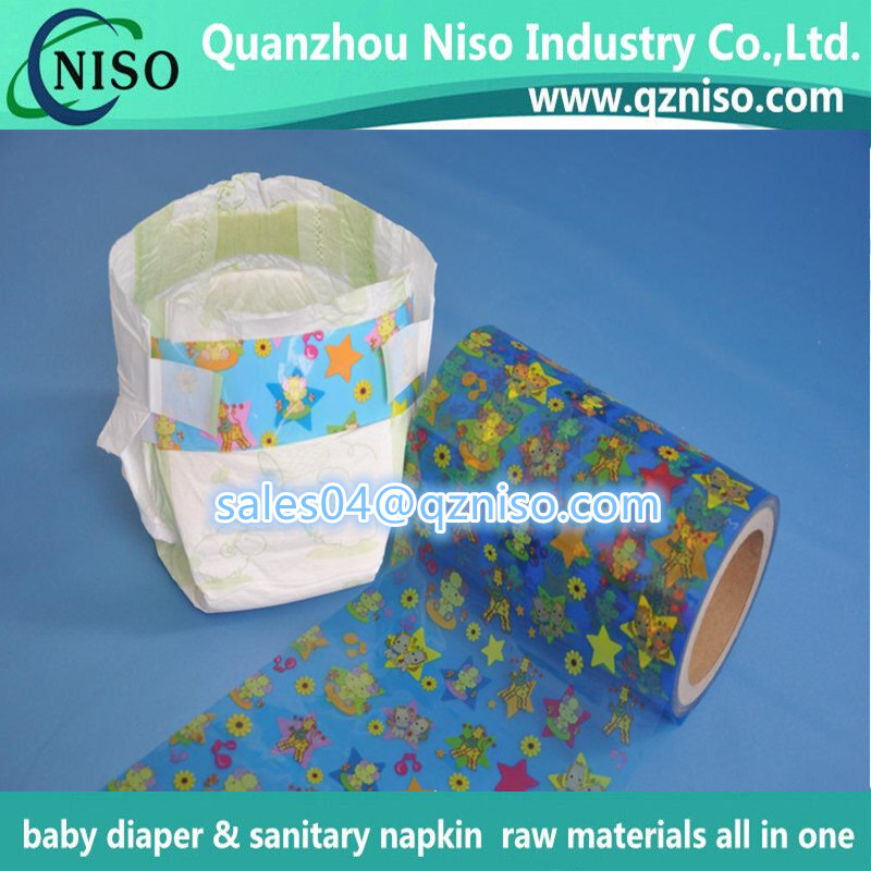 Raw Material Refastenable Landing Zone Baby Diaper PP Frontal Tape Silicon BOPP Tape
