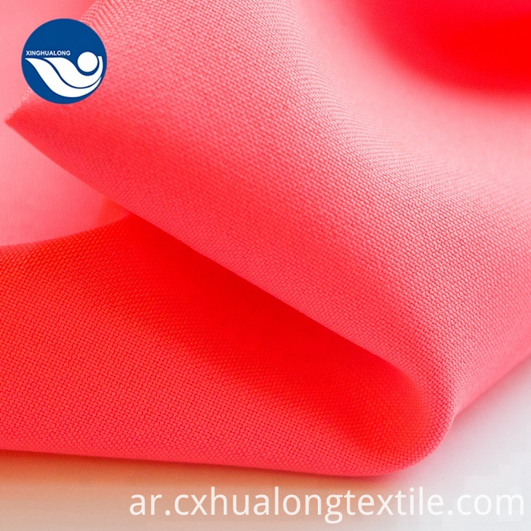 textile mini matt fabric