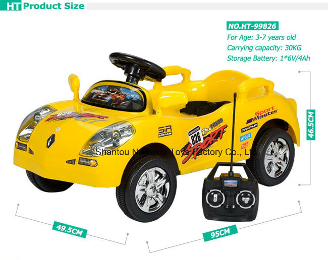 Four Wheels Baby Children Ride-on Car with Pedal