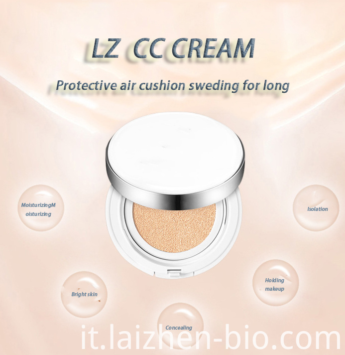Matte bright skin CC cream
