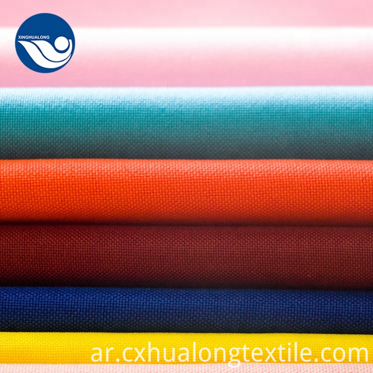 Soft sofa upholstery fabric