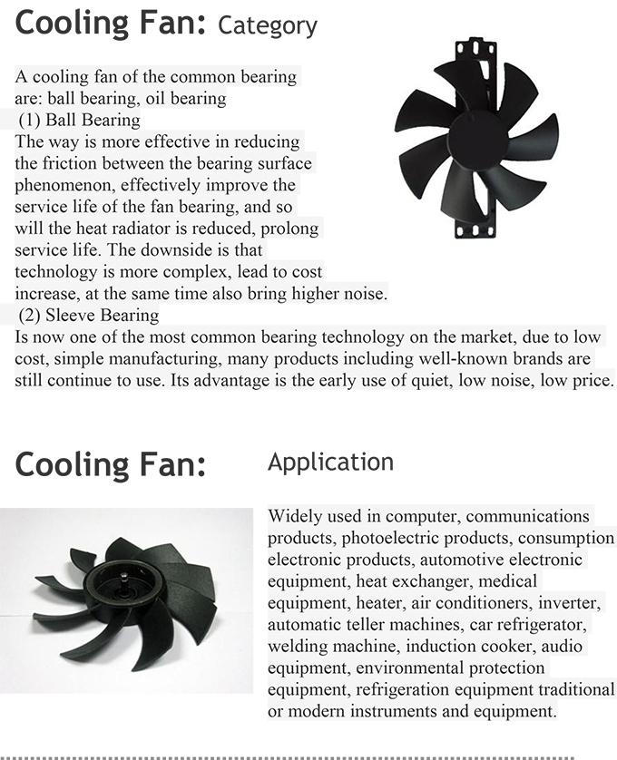 China High Quality DC 18V 2200rpm Cooling Fan