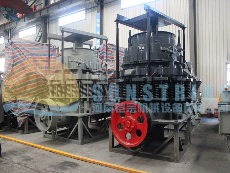 Sunstrike Pyb-600 Small Classic Symons Spring Mining Ore Cone Crusher