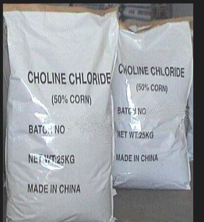 Choline Chloride Animal Feed for Sale