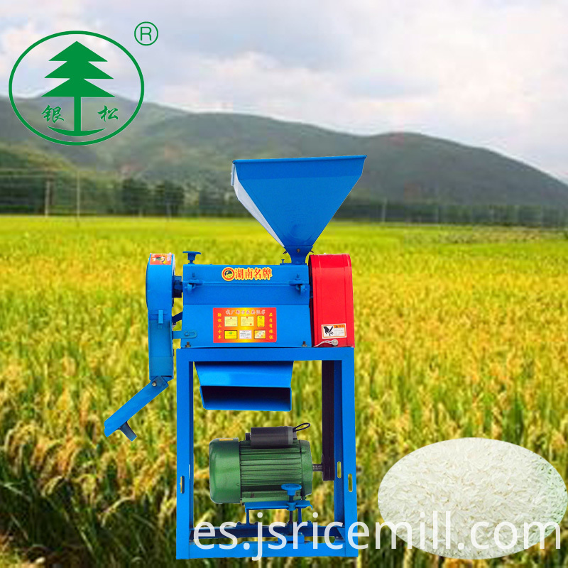 Price Mini Rice Mill Machine