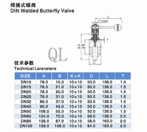 Food Grade Stainless Steel Weld Butterfly Valve